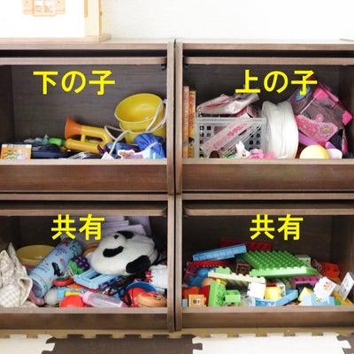 子供が自分で片付けられるお道具箱の記事に添付されている画像