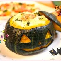ハロウィンパーティ☆の記事に添付されている画像