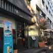 うまいスープとキックボードと京東市場。