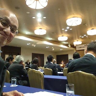 日本一の講演家田中真澄先生の教え|酒井とし夫の記事に添付されている画像