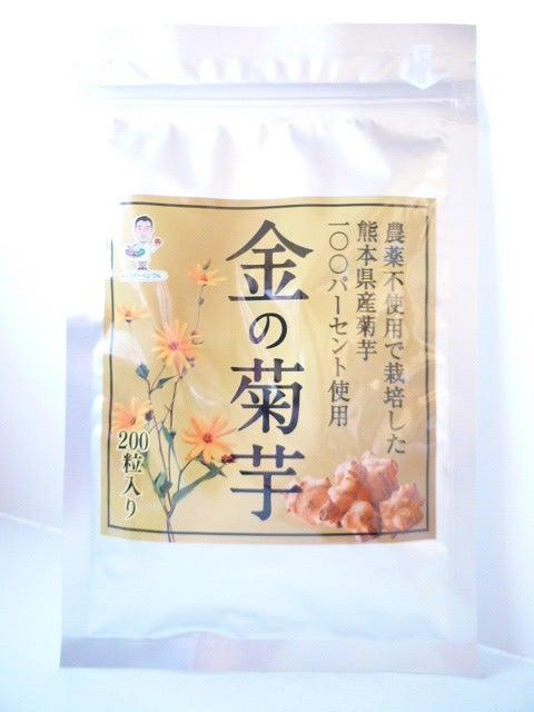 金の菊芋 金の菊芋|おすすめの飲むタイミング【必見】メーカーに聞いてみた
