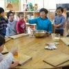 10/31子育て広場おやこ組・ねじりパン@下正善寺のおうちの画像