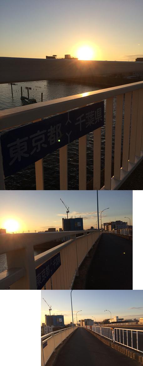 東京千葉の都県境、橋のそばにコスパ最高の立ち食い蕎麦がある | ゆる ...