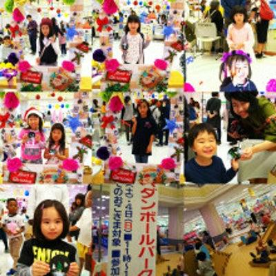 子供たちに癒された日の記事に添付されている画像