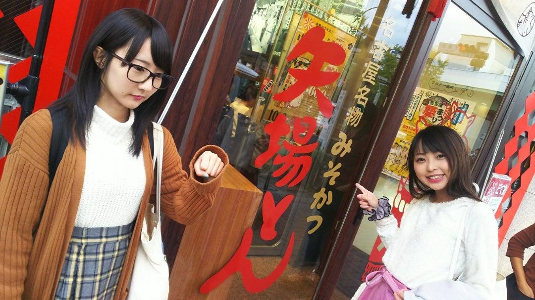 ユイちゃん、ニチアサなしの日曜でしたの記事より