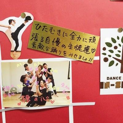ダンススタジオin-sence発表会の記事に添付されている画像