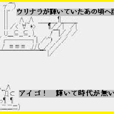 [新宿会計士]「債権差押」爆弾は日本企業撤退招く?徴用工巡る韓国式思考◆コリアンの記事に添付されている画像