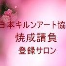 Embellir Ginza ハーバリウム体験レッスン作品の記事より