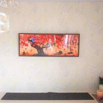 11月の絵手ぬぐい&お買い物マラソンポチレポ♪の記事に添付されている画像