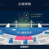 釜山花火大会旅行② 初めての釜山花火大会を攻略する!の記事に添付されている画像