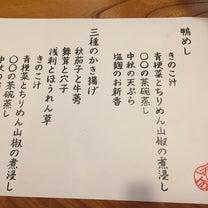 今日はかき揚げの日(゚∀゚)赤坂行列のできるSSAWのかき揚げの記事に添付されている画像