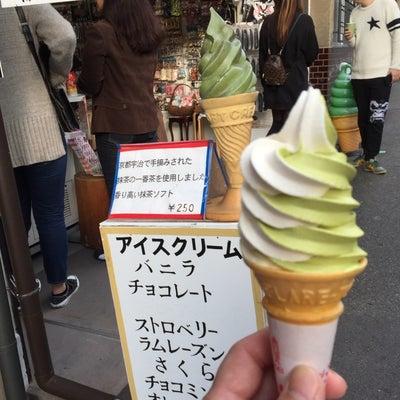 京都へ!悪縁を切り良縁を繋ぎにココロの友と過ごした息抜きブログ♪の記事に添付されている画像