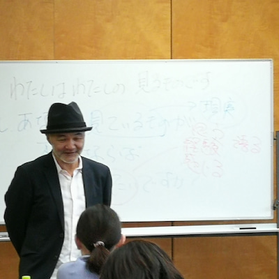 【満席御礼】松丸先生の2月大阪個人セッションの募集スタートしました。の記事に添付されている画像