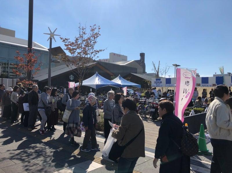 堺の和菓子の大きなポテンシャル