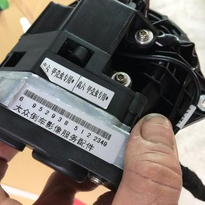 フォルクスワーゲン エンブレム バック カメラ ザ ビートル に 取り付けの記事に添付されている画像