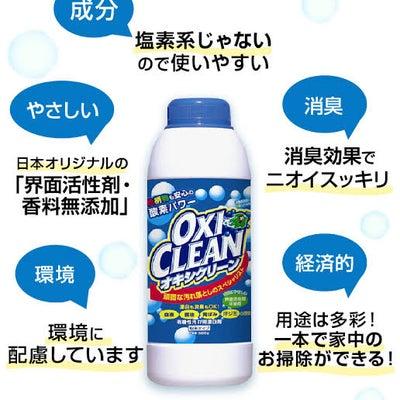 気になる洗剤。の記事に添付されている画像