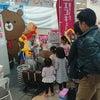 2018.11.4(関西電力イベントinアルプラザ京田辺)レポートの画像
