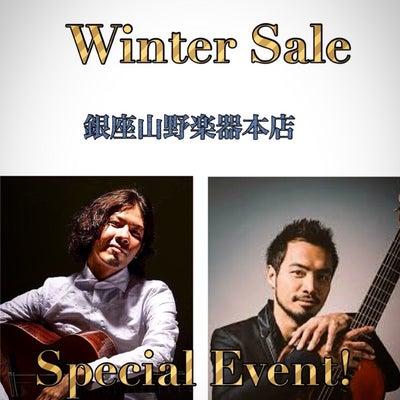 銀座山野楽器 スペシャルイベントに出演します♪の記事に添付されている画像