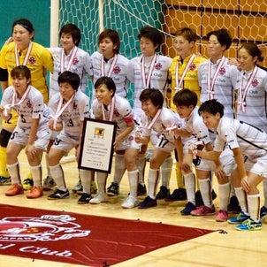 第15回全日本女子フットサル選手権大会の画像