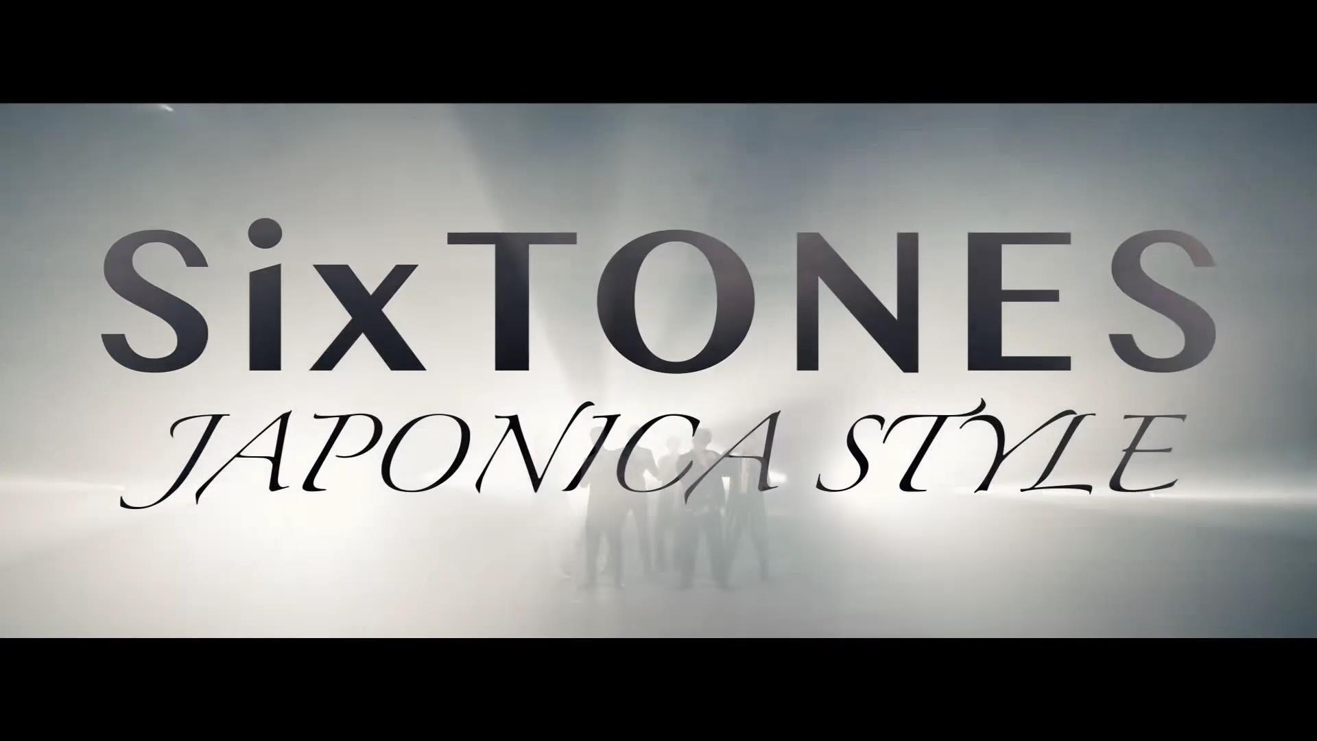 ジャポニカ スタイル Sixtones