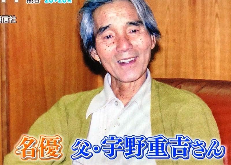 寺尾聰さん〜旭日小綬章受賞おめでとうございます‼️ | きいちゃんのブログ