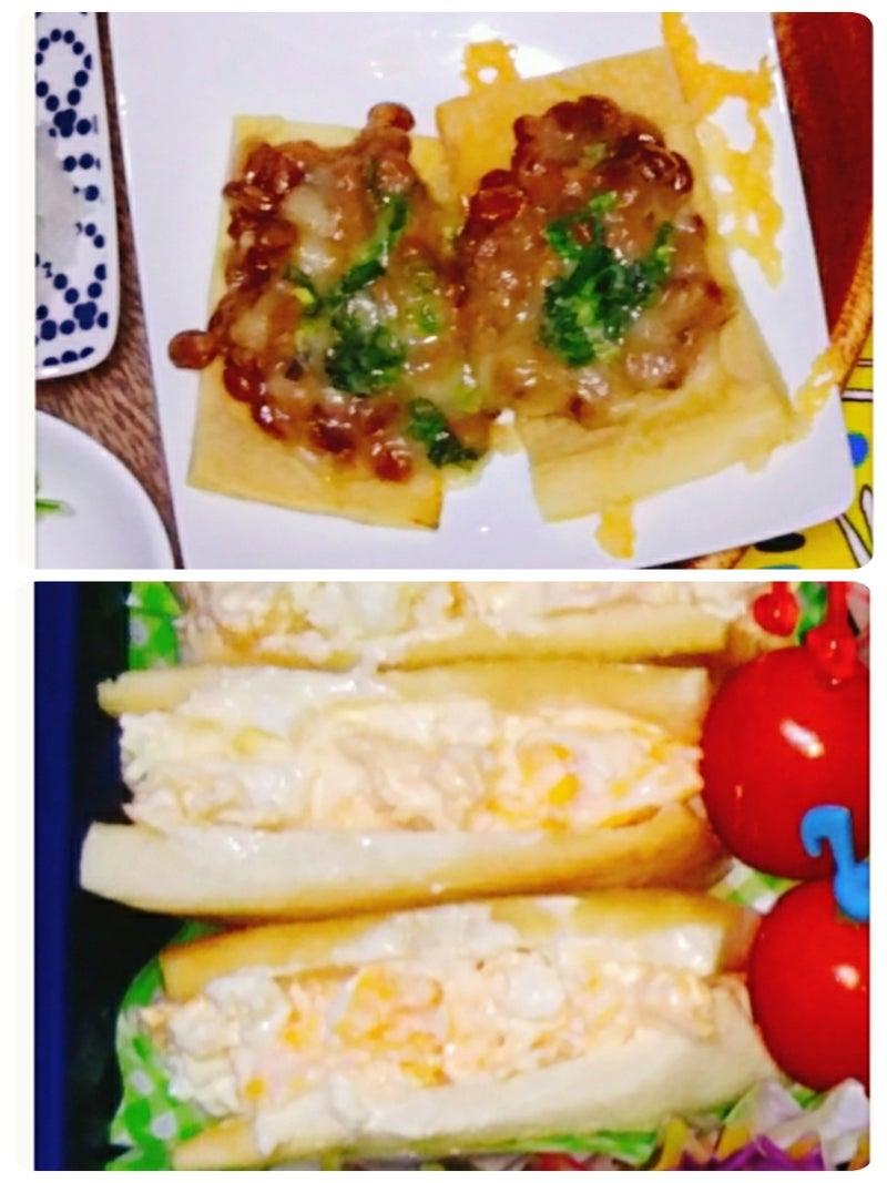 高野 豆腐 トースト