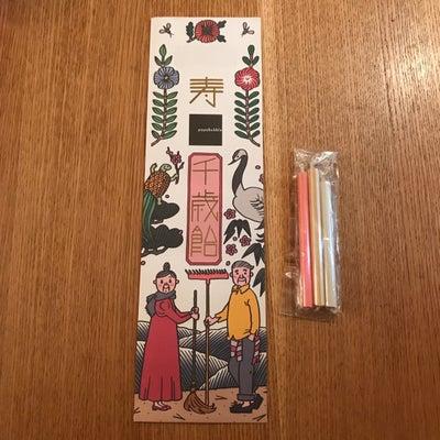 パパブブレの千歳飴の記事に添付されている画像