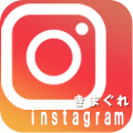 """instagramリンク"""