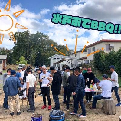 水戸バーベキュー場で男性グループBBQ!!の記事に添付されている画像