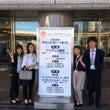 日本国際歯科学会