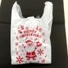 クリスマス柄レジバッグの小さいサイズ、入荷しましたの画像