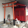横浜市戸塚区で神棚設置前の風水鑑定の画像