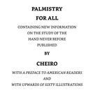 キロの手相本(『Palmistry for All』)の記事より