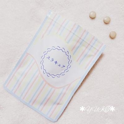 むくみケアサプリのスラキュア♡の記事に添付されている画像