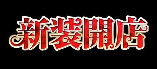 3度もっヽ( ຶ▯ ຶ)ノ!!!
