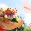 【花育士資格】夢の第一歩を踏み出すために!お花の資格取得の画像