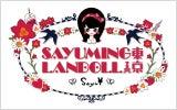 「SAYUMINGLANDOLL~東京~」公式サイト