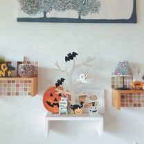 Halloweenインテリアも終わり〜!の記事に添付されている画像