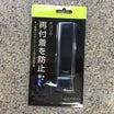 新製品 ELECOM KBR-014AS その他入荷!!