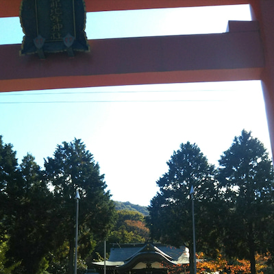 木華佐久耶比め神社の記事に添付されている画像