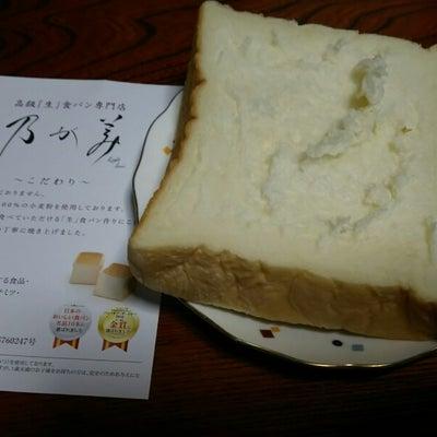 ノガミの食パンの記事に添付されている画像
