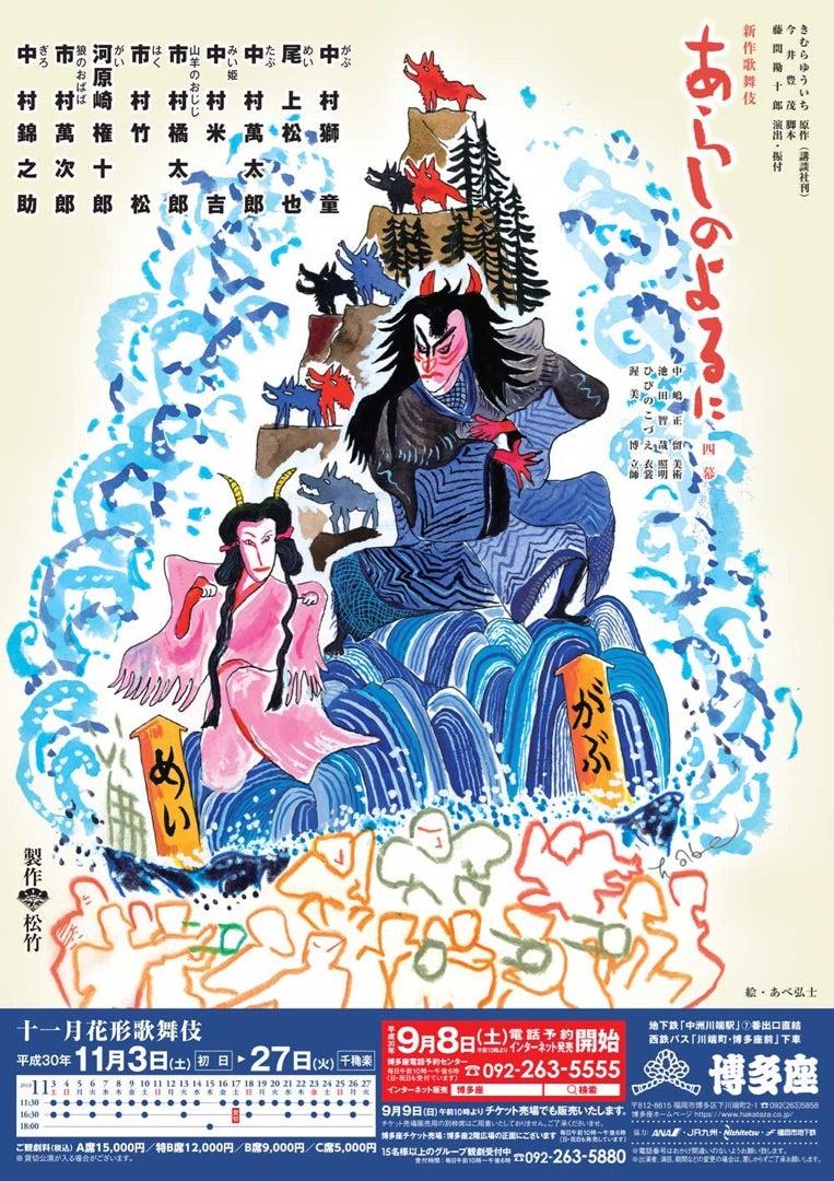 Category:中村部屋 (page 1) - J...