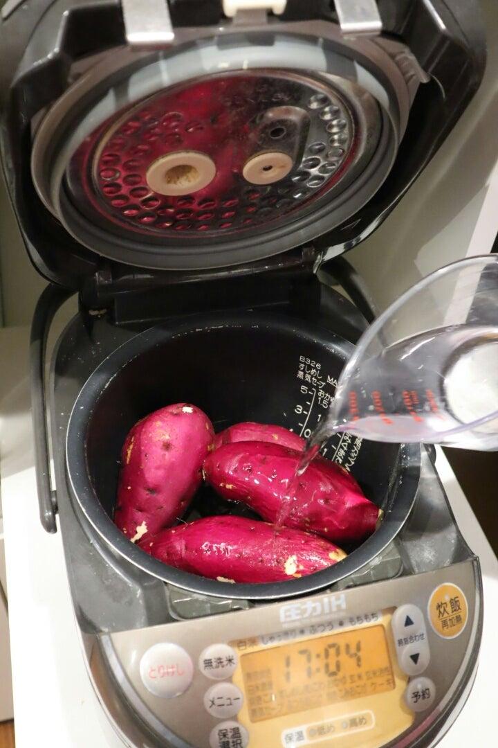 焼き芋 炊飯 器