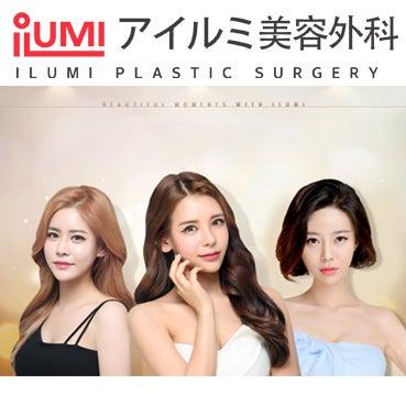 韓国美容整形外科