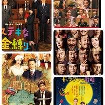 三谷祭りの記事に添付されている画像
