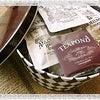 TEAPOND☆2018 紅茶の日 紅茶の福袋の画像
