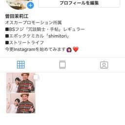画像 Instagram始めます!!! の記事より