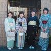 【乙女会】きものde武家屋敷in金ヶ崎の画像