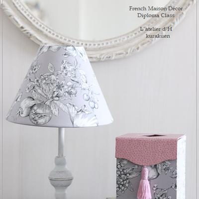◆ グレー×ピンク♡ 大好きな色を合わせて♪ / フレンチメゾンデコールディプロの記事に添付されている画像