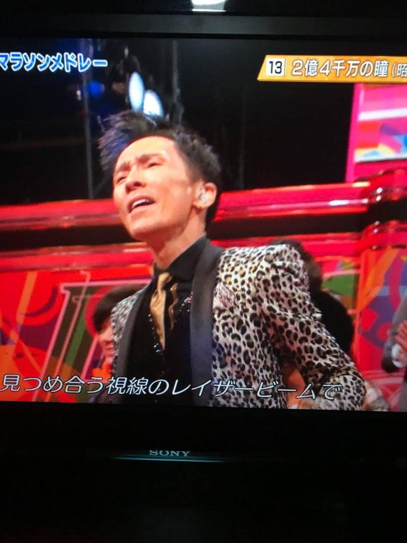 ひろみ ファン ブログ 郷